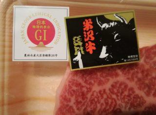 米沢牛シール