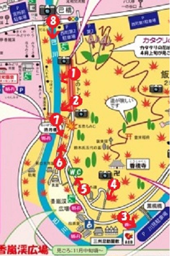 香嵐渓写真スポット