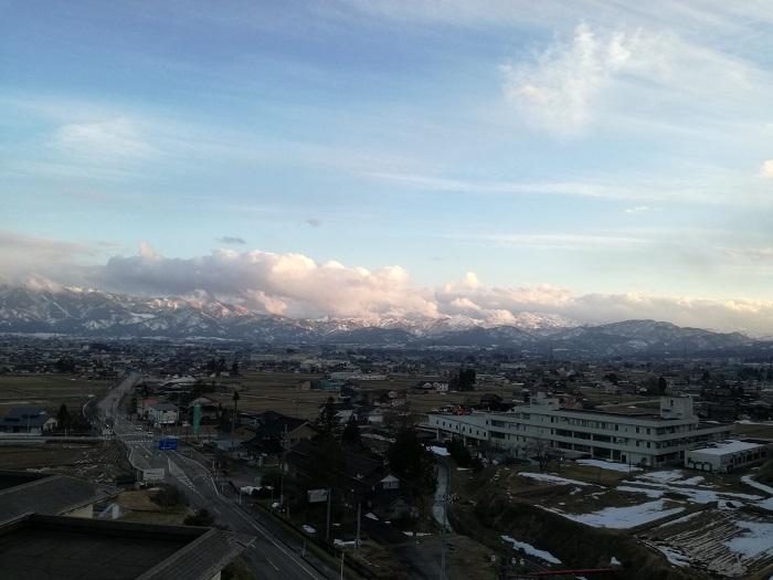 ふくみつ崋山温泉眺望