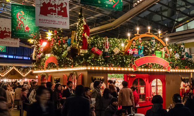 六本木ヒルズクリスマスマーケット