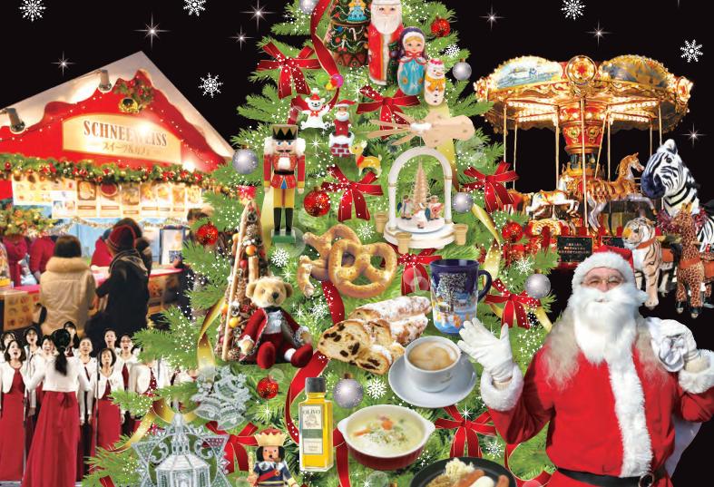 名古屋クリスマスマーケット