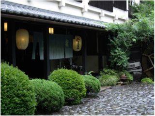 翠紅苑玄関