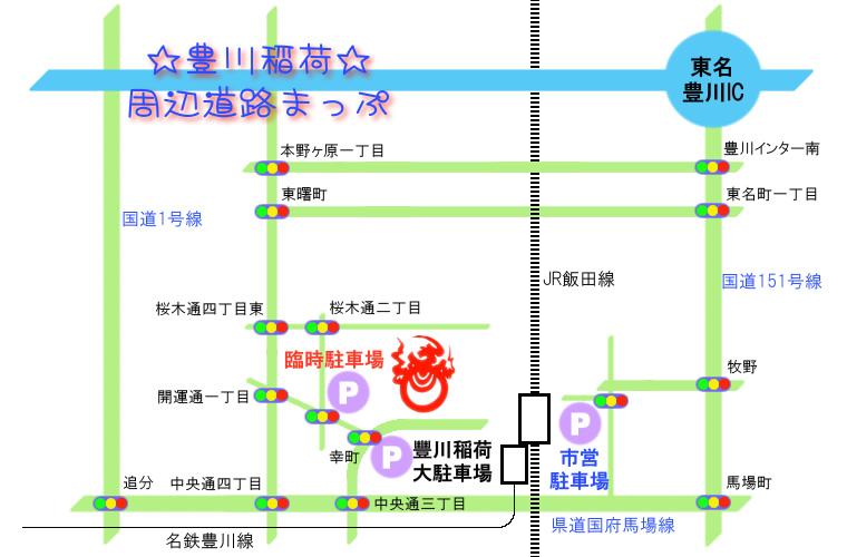 豊川稲荷周辺マップ