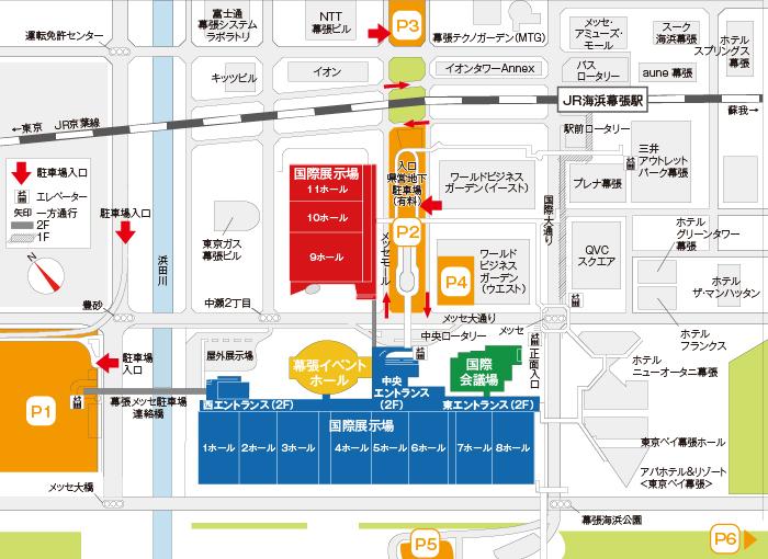 駐車所マップ