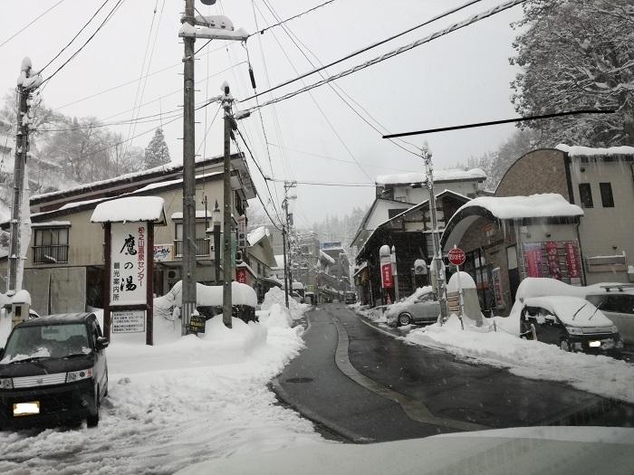 松之山温泉街