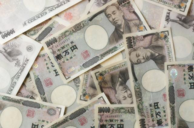 一万円いっぱい