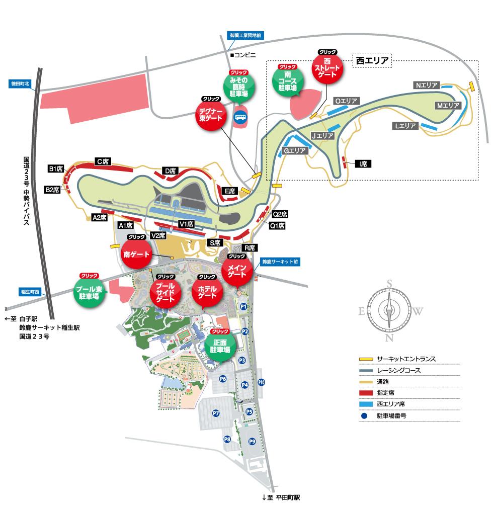 駐車場・ゲートマップ