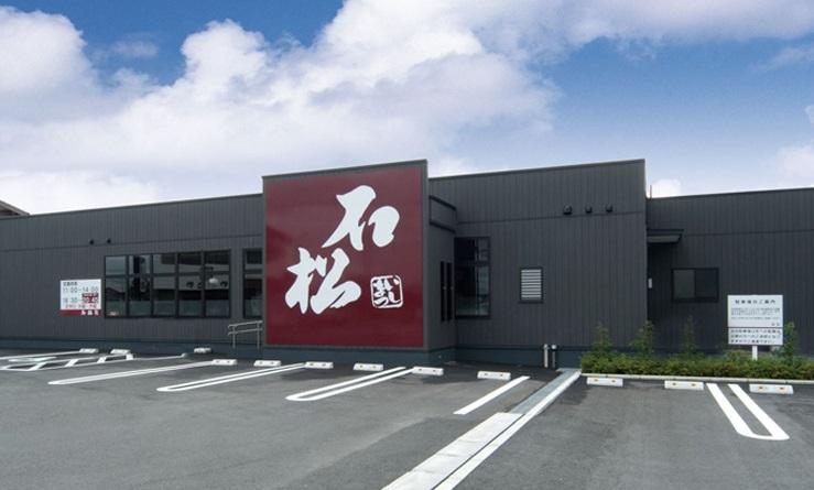 石松餃子本店