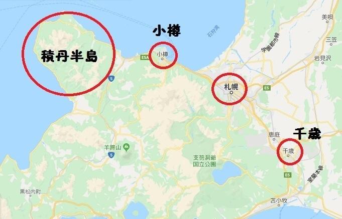 北海道積丹地図