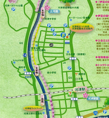 河津桜マップ駐車場