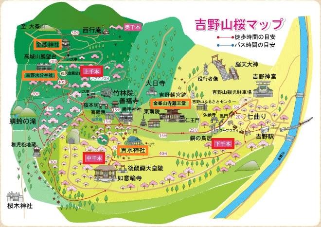 吉野山マップ