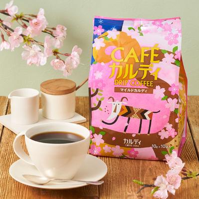 桜パッケージコーヒー