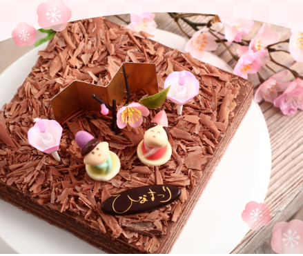ひな祭り チョコレートケーキ