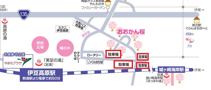 伊豆高原駐車場マップ