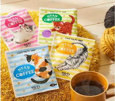 猫コーヒー柄