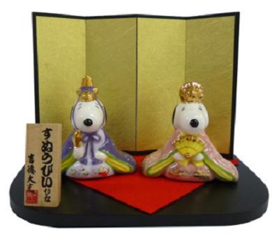 スヌーピー陶器ひな人形