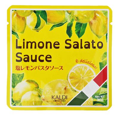 塩レモンパスタソース