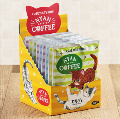 猫ドリップコーヒー