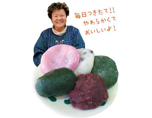 中川大福堂のおばちゃん