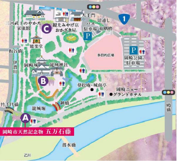 藤祭り 地図